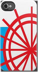 ic,x350,iphone4_deflector